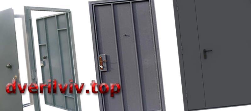 Види вхідних дверей :: Замовити у Львові :: Низькі ціни