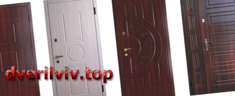 Як обшити вхідні двері? :: Низькі ціни у Львові
