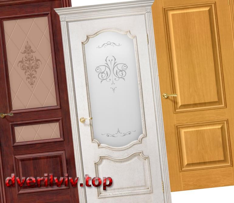 Встановлення міжкімнатних дверей з масиву :: Низькі ціни у Львові