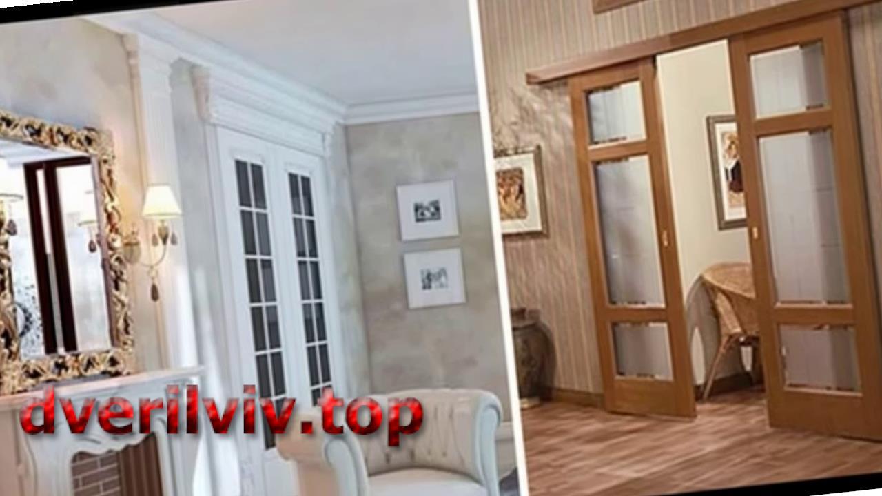 Як визначити міжкімнатні двері за якістю?
